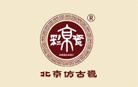 北京仿古瓷