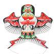 老北京传统肥燕风筝